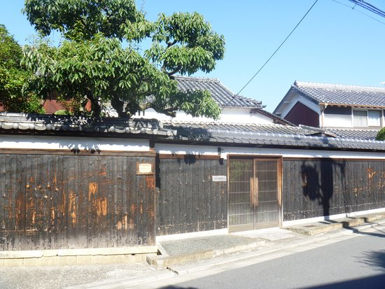 Obara Family House