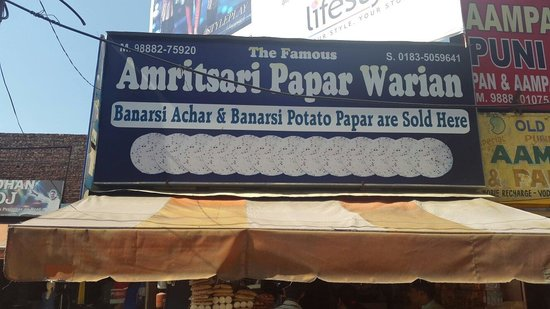 ‪The Famous Amritsari Papar Warian‬