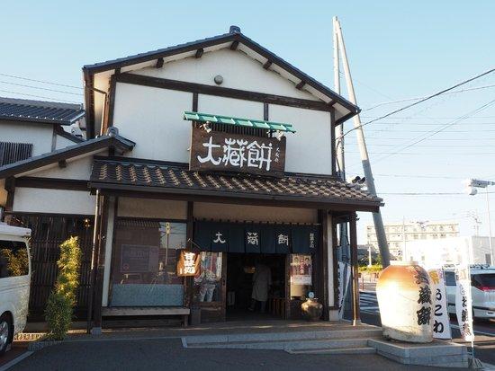 Okuramochi : 1