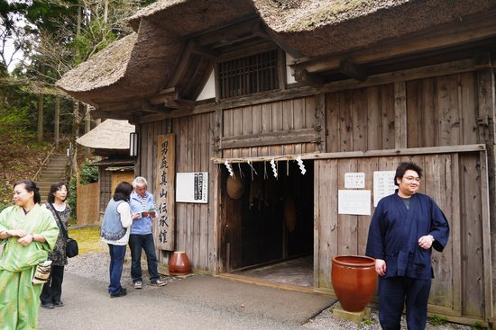 Ogashinzan Traditional Museum : 男鹿真山伝承館