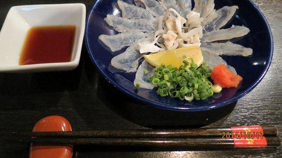 Hotel Wing International Shimonoseki: 夕食メニュー一例 ふぐセットメニュー ふぐ刺し