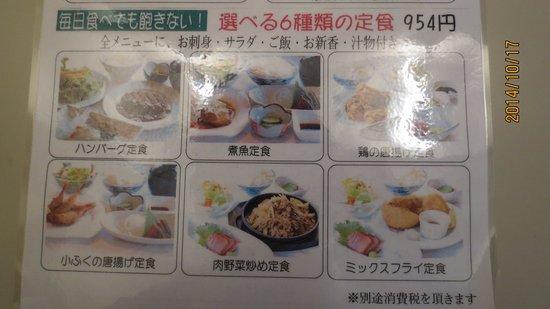 Hotel Wing International Shimonoseki: 朝食メニュー例