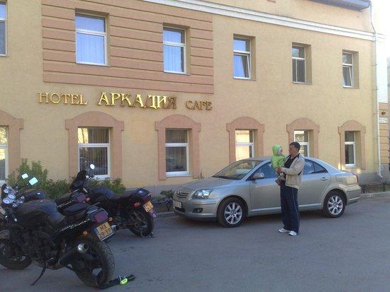 Arkadia Hotel: Лето 2008 г