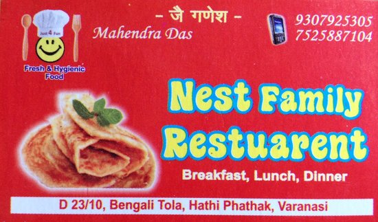 Nest Family Restaurant