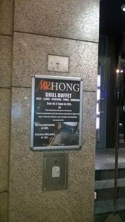 Mr. Hong Restaurant: locandina esterna