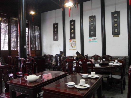 Wu MenRen Jia (Pan Ru Xiang) : Interno
