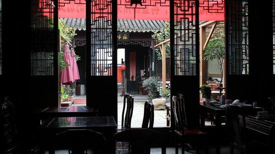 Wu MenRen Jia (Pan Ru Xiang) : Vista sul cortile