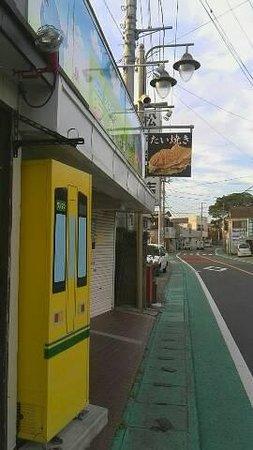 Yumearumachi no Taiyakiyasan Ohara