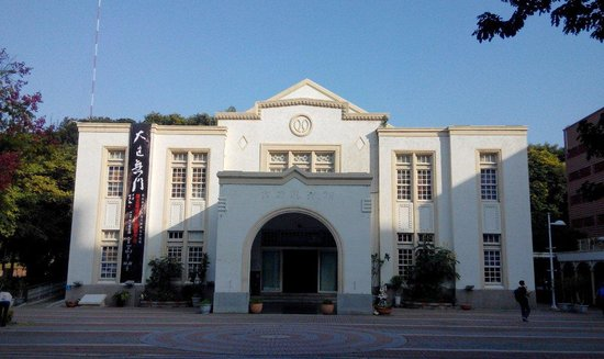 Changhua City Art Museum