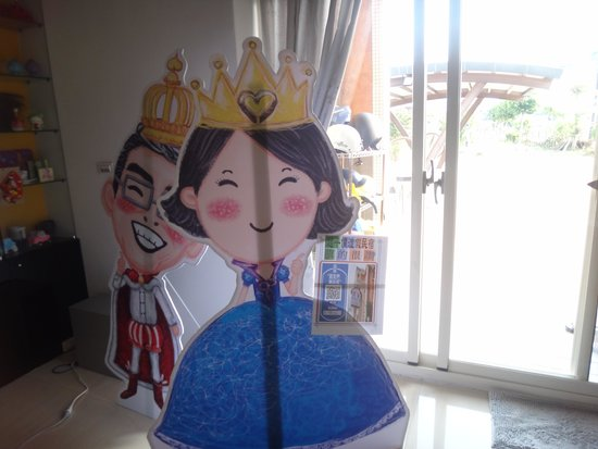 Chaopingjia Homestay: Cute picture