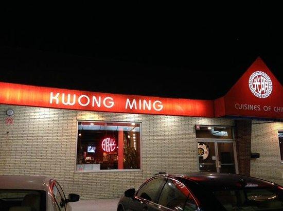 Kwong Ming Chinese, Wantagh - Photos & Restaurant Reviews - Order