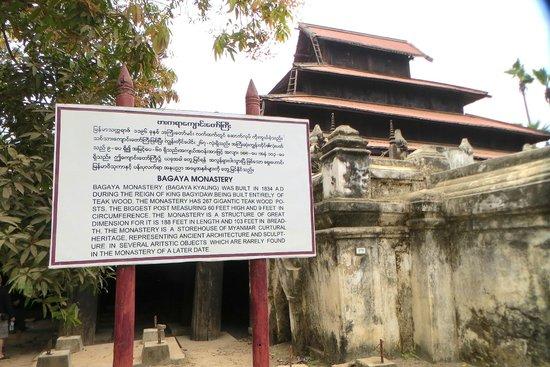 Bargaya Monastery : the entrance
