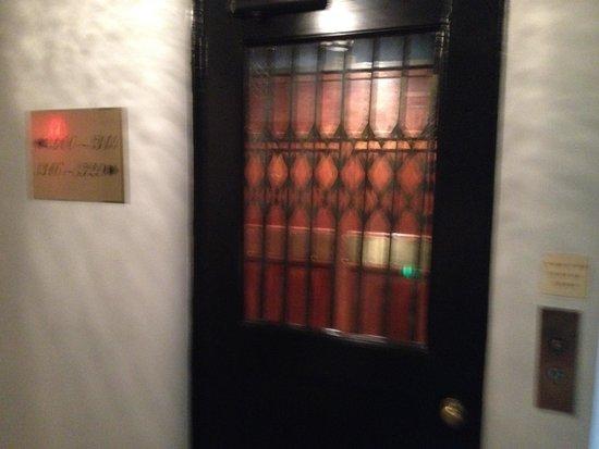Montecito Inn : Cool Elevator