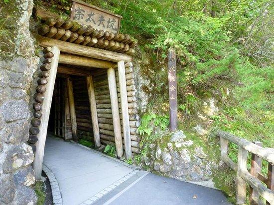 Historic Relic Sado Gold Mine: 宋太夫抗出口