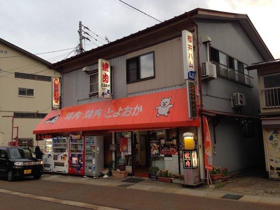 Toyooka Seiniku Yakiniku shop: お店
