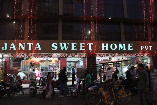 Janta Sweets: From outside