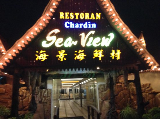 Restaurant Chardin Sea View Seafood Village: Sea view restaurant