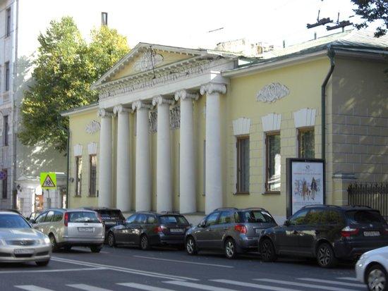 Литературный музей Толстого на Пречистенке
