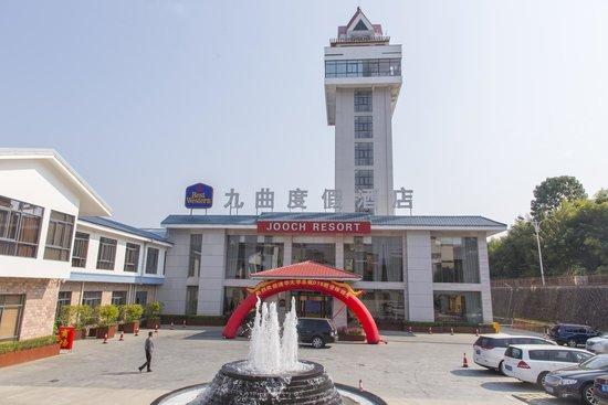 BEST WESTERN Jooch Resort Hotel: 九曲度假酒店