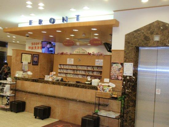 Toyoko Inn Tottori-eki Minami-guchi: Toyoko Inn Tottori-eki