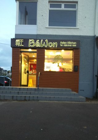 Chinese Food Bangor Delivery