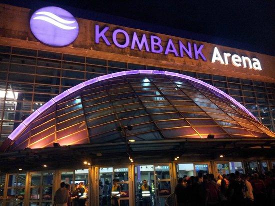 kombank-arena.jpg