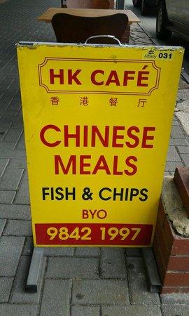 HK Cafe Albany