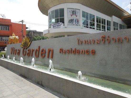 Viva Garden Serviced Residence: Entrance