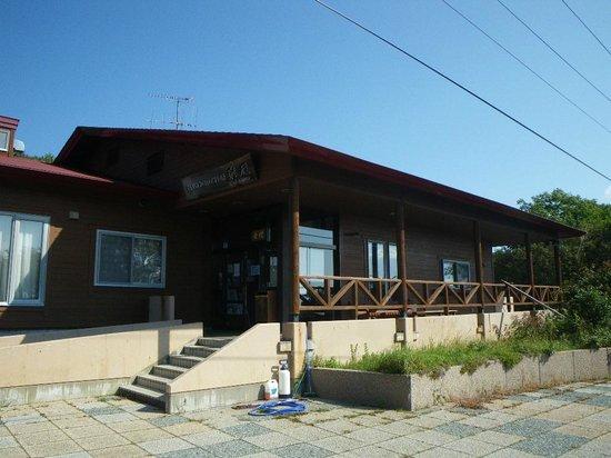 Odaito Fureai Camp Site