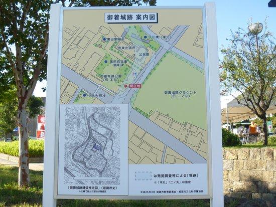 The Ruins of Gochaku Castle
