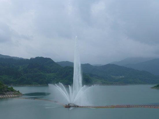 Lake Gassanko Fountain