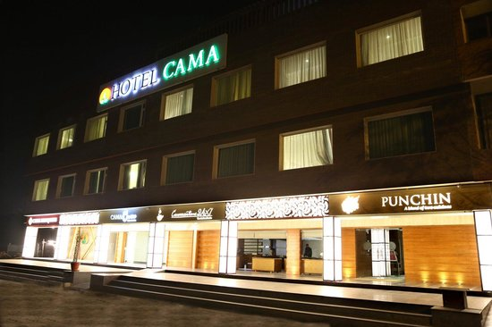 Hotel Cama: Hotel Front.