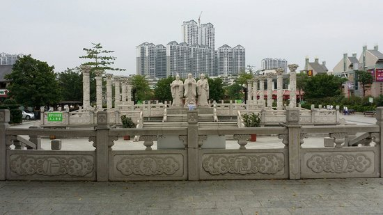 Jieyang Palace: Confucius teaching and amcient ministry of education