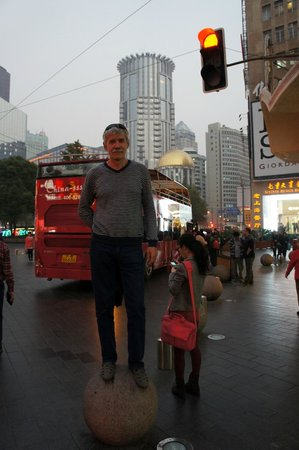 Mingde Grand Hotel Shanghai : Прогулка по пешеходной улице Нанкинлу, Шанхай