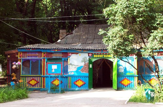 Melitopol, Ukraine: The Zoo Corner of Gorky Park
