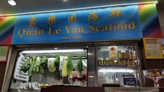 Quan Le Yan Seafood