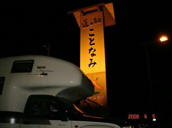 Michi-no-Eki Kotonami