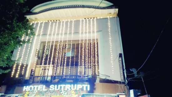 Hotel The Sutrupti: Front View