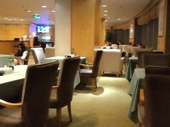 Holiday Inn Zhuhai: executive lounge