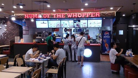 Burger King (TaiYang Xintiandi)