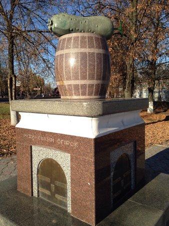 Nizhyn Cucumber Monument