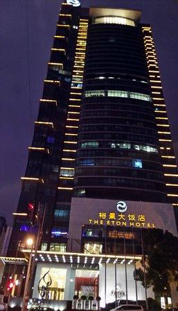 The Eton Hotel Shanghai: The Eton Hotel - snapshot from Pudong Avenue