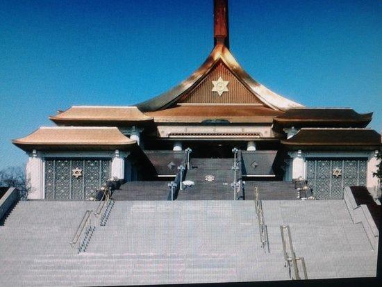 Takayama, Japón: Suza en Takajama