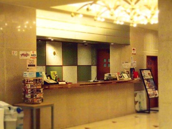 Hotel Sanoya: Lobby