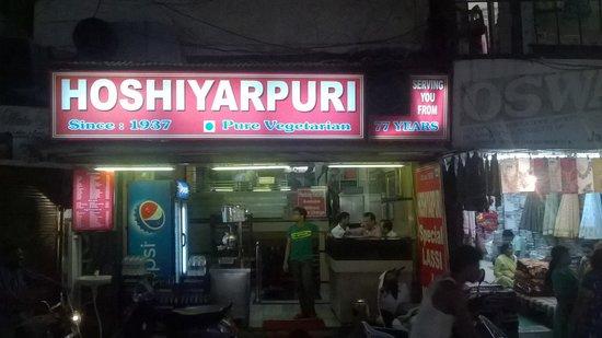 Hoshiyar Puri : Upper Road View