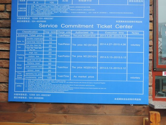 Benxi County, Kina: Bus Ticket board