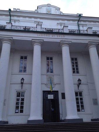Nizhyn University Picture Gallery
