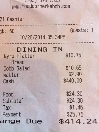 Cash Register Receipt Picture Of Food Corner Kabob House