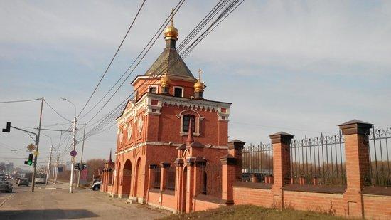 Holy Trinity Man's Monastery