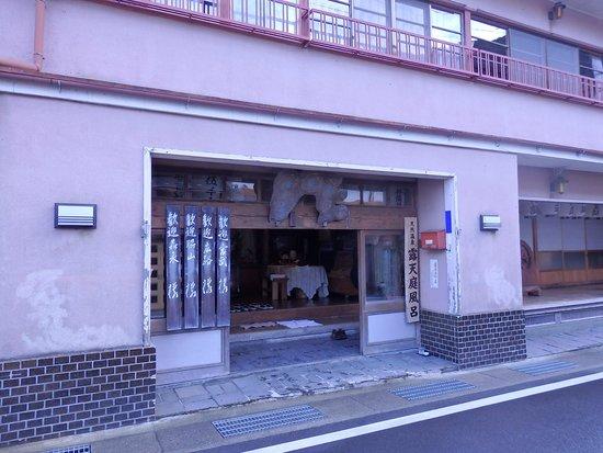 Kinokuniya Jinpachi : 玄関